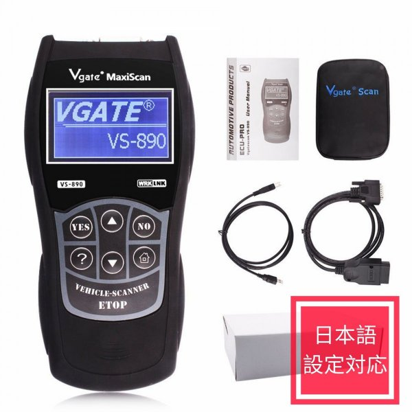 故障診断機 OBD2 スキャンツール アダプター VS-890 日本語対応 スキャナー Vgate ダイアグ エラーコード消去 VS890