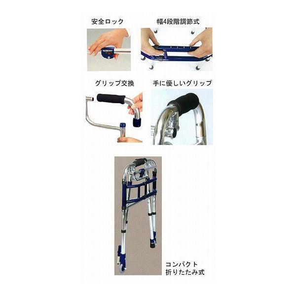 Tポイント15倍 介護/ スライドフィット 3インチキャスター 超ハイタイプ 室内専用/ HT-0193C