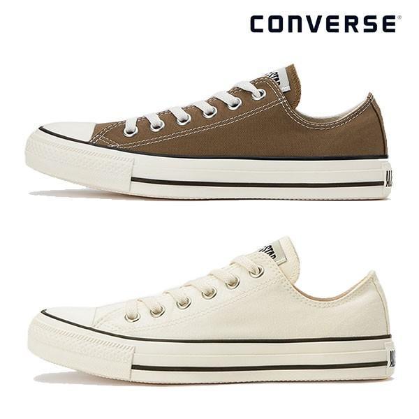 コンバース CONVERSE 通販 ALL STAR WASHEDCANVAS OX オールスター ウォッシュドキャンバス レディース 靴 シューズ スニーカー オールスター ブラウン