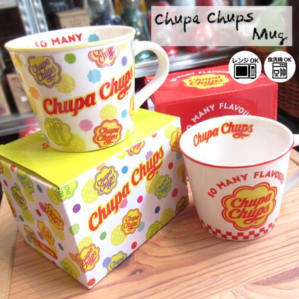 マグカップ コップ チュッパチャップス キャンディ ロリポップ プレゼント キッチン雑貨 記念日 インスタ映え ダブルスリー
