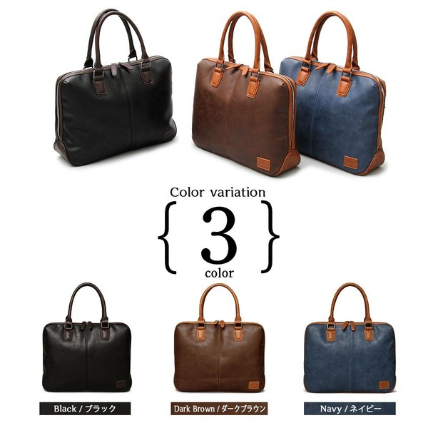 ビジネスバッグ ブリーフケース メンズ ブリーフバッグ ブランド トートバッグ 通勤 鞄 通勤カバン 仕事 通学 大容量 大きめ A4 収納力 ノートPC 軽い 多機能性