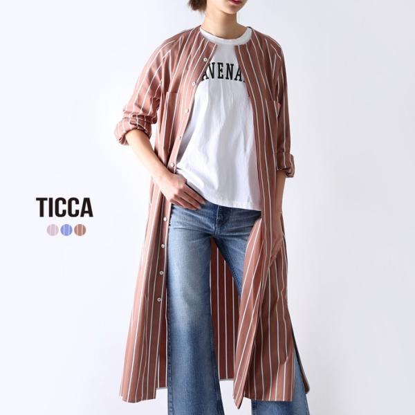 【20SSコレクション】TICCA〔ティッカ〕201407034ノーカラーフライフロントラグランワンピース