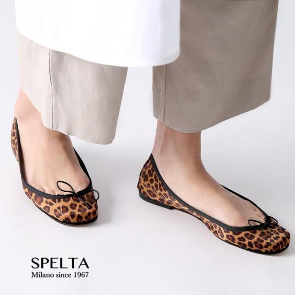 【20SSコレクション】SPELTA〔スペルタ〕SOLE-RASOSOLE/サテンレオパードスクエアトゥバレエシューズ