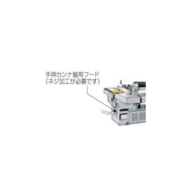 マキタ カンナ部品 集じん用ホッパー LA453、LM453(LA451、LM451)用 手押カンナ盤用 φ125 中央 A-05511