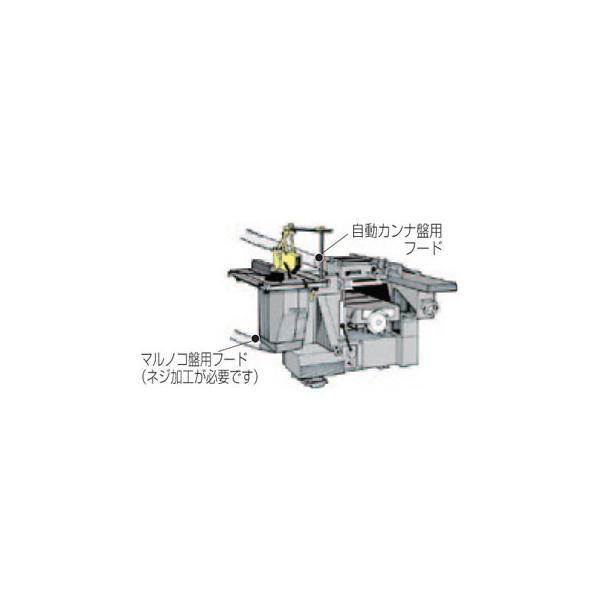 マキタ カンナ部品 集じん用ホッパー LA453、LM453(LA451、LM451)用 自動カンナ盤用 φ100 右側 A-06747