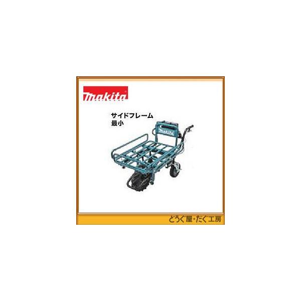 マキタ 18V 充電式運搬車 パイプフレームセット品付 CU180DZ(本体のみ)+A-65470