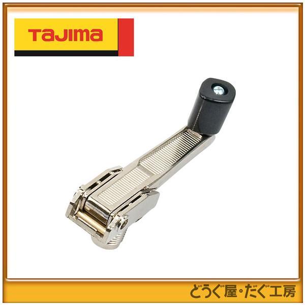 タジマ 測量器具〈巻尺〉  テン100m用ハンドル  ETN100-HND