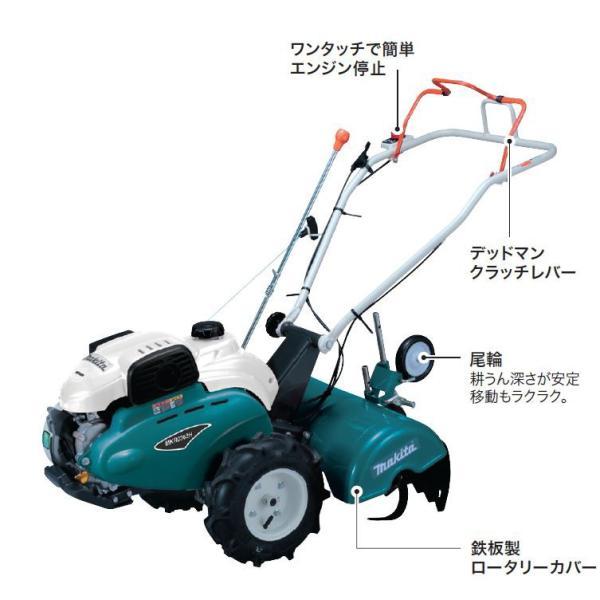 マキタ エンジン管理機(耕幅:500mm) MKR0362H ミドルレンジタイプ・リアロータリー刃タイプ