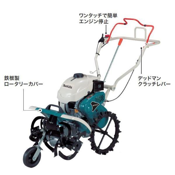 マキタ エンジン管理機(耕幅:500mm) MKR0363H ミドルレンジタイプ・フロントロータリー刃タイプ
