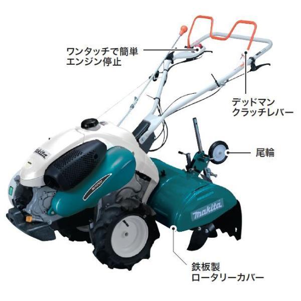 マキタ エンジン管理機(耕幅:550mm) MKR0760H プロ仕様タイプ・リアロータリー刃タイプ