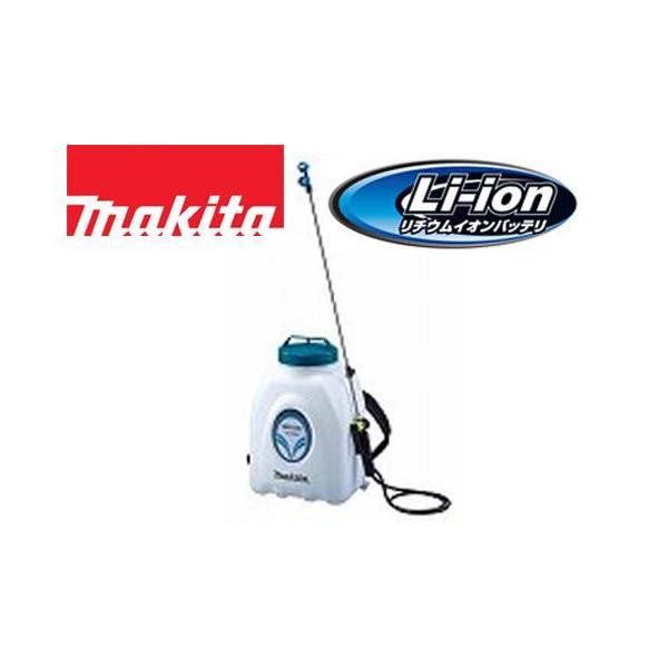 マキタ 14.4V 充電式噴霧器MUS103DSH