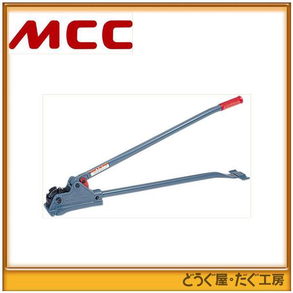 MCC   鉄筋カッタ RC-13   RC-0113    ■K