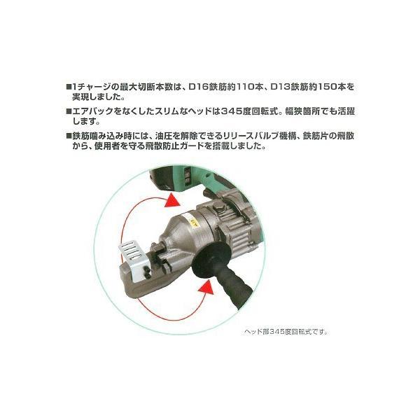 (株)IKK DIAMOND 18.0V コードレス鉄筋カッター DCC-1618HL|douguya|03