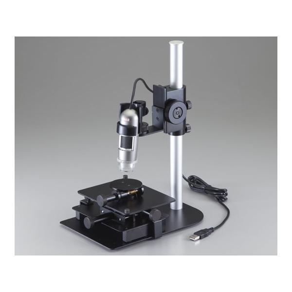 アズワン デジタルマイクロスコープ専用スタンド 2-2037-11 《計測・測定・検査》