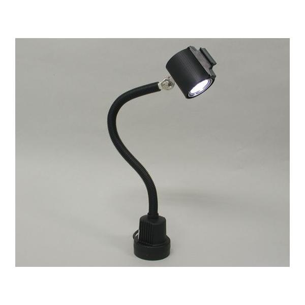 アズワン LEDアームライト 2-2756-04 《計測・測定・検査》