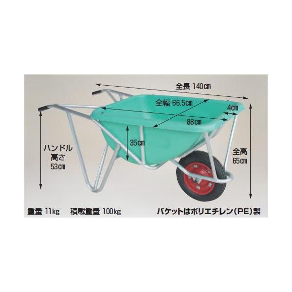【直送品】 ハラックス アルミ一輪車 深型バケットタイプ CF-4N ノーパンクタイヤ(13X3N) 【大型】