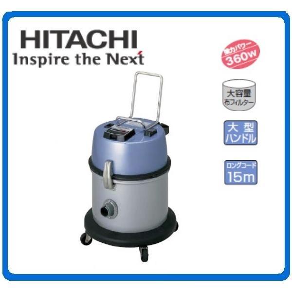 【直送品】 日立産機 業務用掃除機 CV-100S6 《乾燥ごみ用》 【大型】