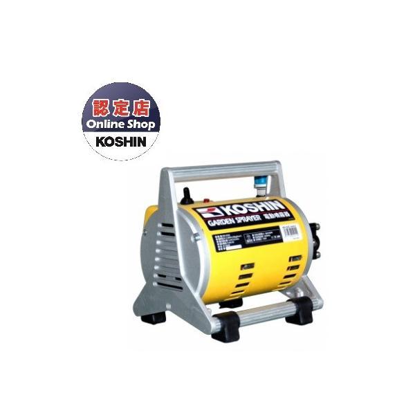 【直送品】 工進 電動噴霧器 MS-252CL (ケース付) 【法人向け、個人宅配送不可】