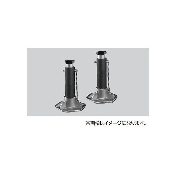 【直送品】 江東産業(KOTO) アルミジャッキスタンド(2P) EJS-210
