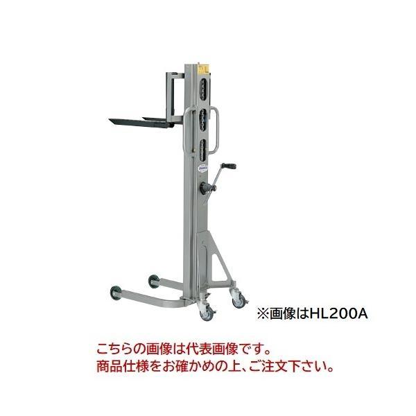 【直送品】 京町産業車両 ハンドリフト HL200A 【法人向け・個人宅配送不可】 【特大・送料別】