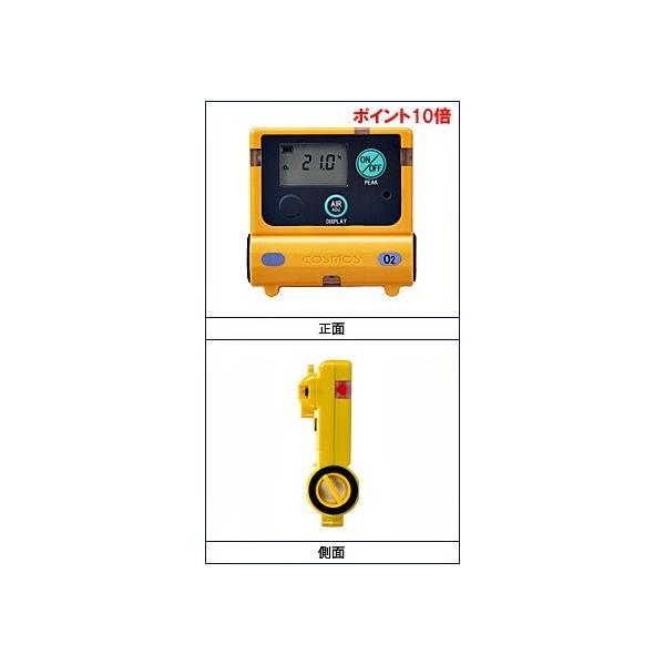 【ポイント10倍】 新コスモス電機 (COSMOS) 酸素計 XO-2200