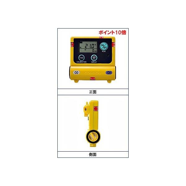 【ポイント10倍】 新コスモス電機 (COSMOS) 酸素・一酸化炭素計 XOC-2200