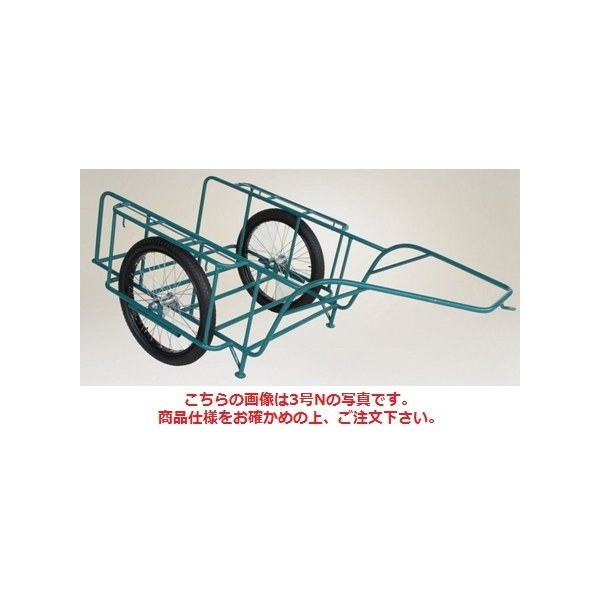 【ポイント10倍】 【直送品】 ハラックス スチールリヤカー スチール製リヤカー (合板パネル付) SSR-5NG ノーパンクタイヤ(26X2-1/2N) 【大型】