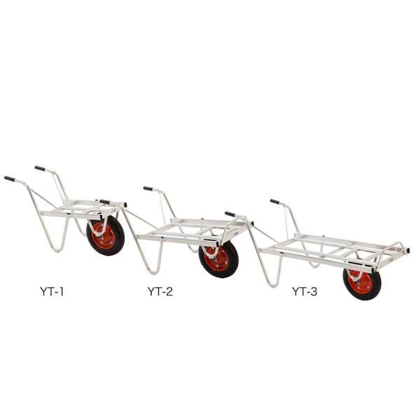 【P10倍】 【直送品】 本宏製作所 (HONKO) アルミ製一輪車 YT-1 【個人宅不可】《農林業機器》 【大型】