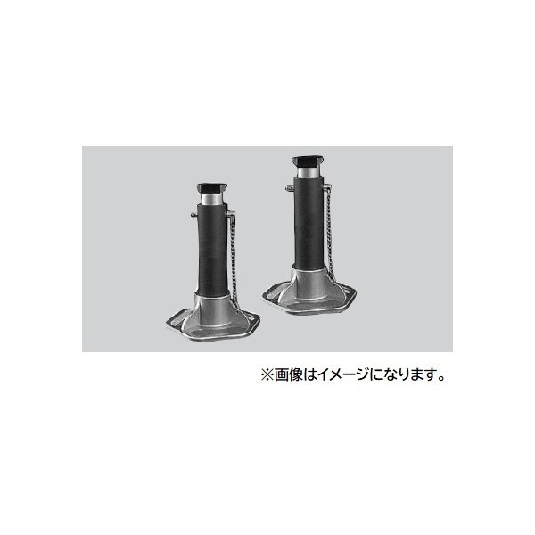 【ポイント10倍】 【直送品】 江東産業(KOTO) アルミジャッキスタンド(2P) EJS-210