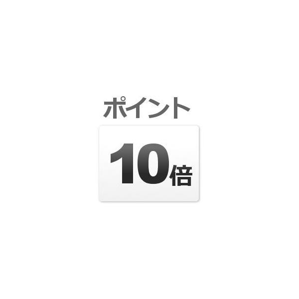【ポイント10倍】 東日製作所 (TOHNICHI) プリセット形トルクドライバ RNTDZ500CN 《絶縁トルクドライバ》