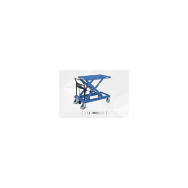 【ポイント10倍】 【直送品】 をくだ屋技研 (OPK) 手動式リフトテーブルキャデ LTX-H800-10