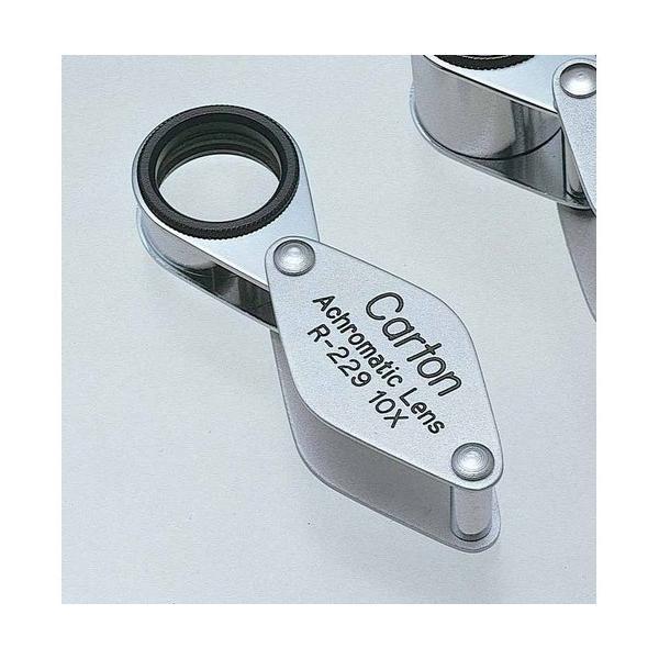 【ポイント5倍】 カートン光学 (Carton) ジュエルルーペ R229