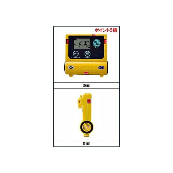 【ポイント5倍】 新コスモス電機 (COSMOS) 酸素・一酸化炭素計 XOC-2200