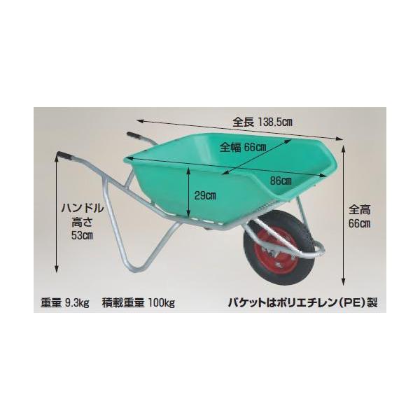 【ポイント5倍】 【直送品】 ハラックス アルミ一輪車 ハーフバケットタイプ CF-3N ノーパンクタイヤ(13X3N) 【大型】