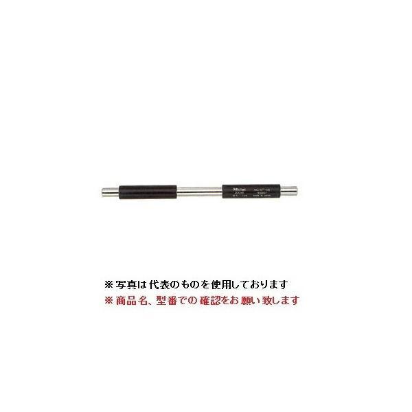 【P5倍】 【直送品】 ミツトヨ (Mitutoyo) マイクロメータ基準棒 MB-1525 (167-385) 【特大・送料別】