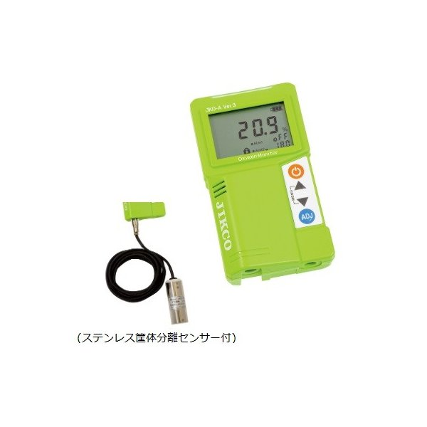 【ポイント5倍】 イチネンTASCO 酸素濃度計(ステンレス筐体分離センサー付) TA470JS-2S