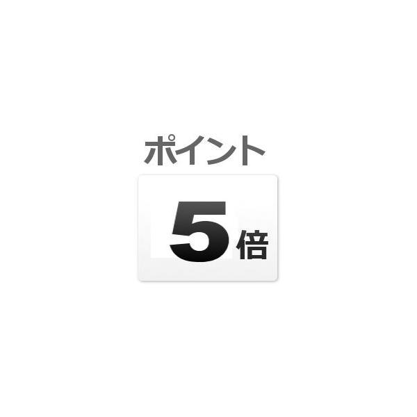 【ポイント5倍】 東日製作所 (TOHNICHI) プリセット形トルクドライバ AMLD2CN 《シグナル式トルクドライバ》