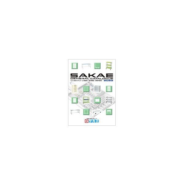 【直送品】 サカエ ステンレスワゴン DS-3B (074606) 【個人宅不可】 【特大・送料別】