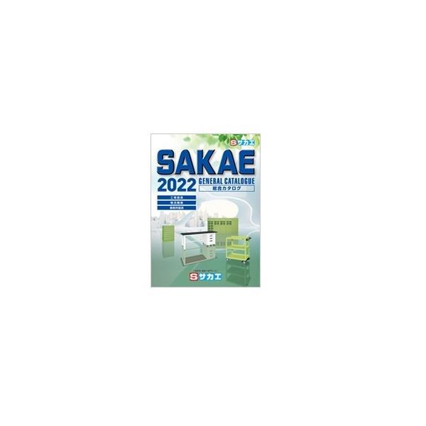 【直送品】 サカエ KSボンベスタンド KS-500-2 (215017) 【法人向け、個人宅配送不可】 【特大・送料別】