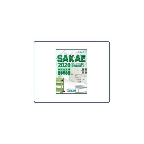 【直送品】 サカエ フリースロープ FS-200A (283047) 【法人向け、個人宅配送不可】 【特大・送料別】