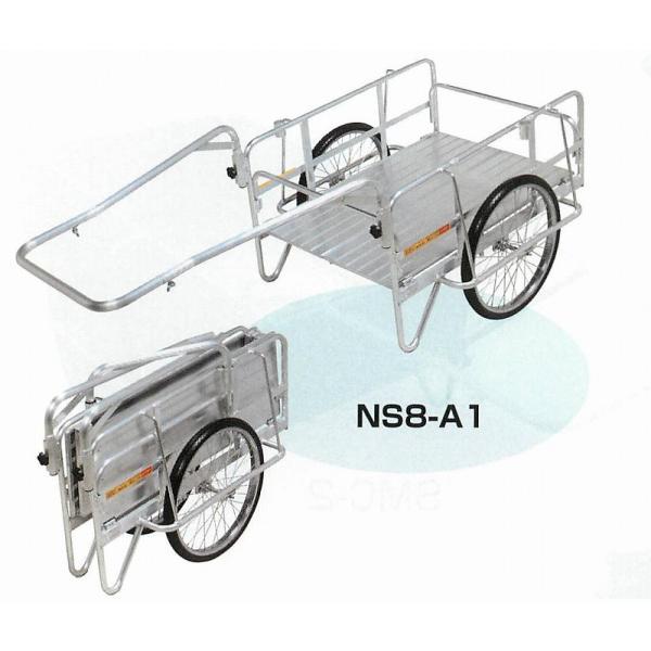 【直送品】 昭和ブリッジ アルミ製 折りたたみ式リヤカー NS8-A1 ハンディーキャンパー【法人向け、個人宅配送不可】 【大型】