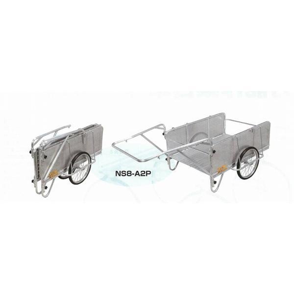 【直送品】 昭和ブリッジ アルミ製 折りたたみ式リヤカー S8-A2P ハンディーキャンパー【法人向け、個人宅配送不可】 【大型】