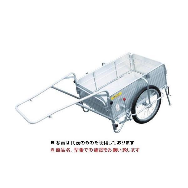 【直送品】 昭和ブリッジ オールアルミ製折りたたみ式リヤカー SMC-2BS 【法人向け、個人宅配送不可】 【大型】
