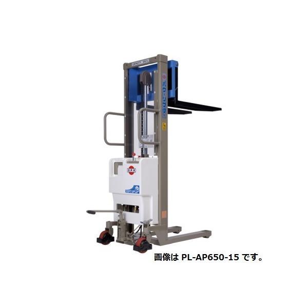 【直送品】 【期間限定特価】をくだ屋技研 (OPK) ハイブリッドパワーリフター(エアーモーター/油圧足踏兼用・Wタイプ) PLW-AP500-25 《受注生産品》