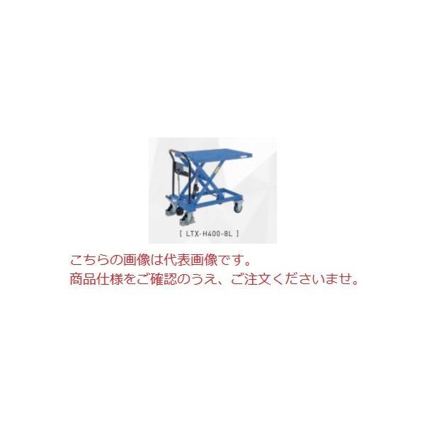 【直送品】 をくだ屋技研 (OPK) 手動式リフトテーブルキャデ LTX-H400-8M