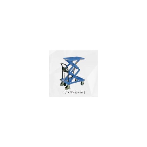 【直送品】 をくだ屋技研 (OPK) 手動式リフトテーブルキャデ LTX-WH500-10