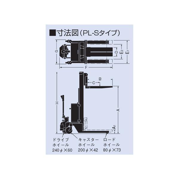 【直送品】 をくだ屋技研 (OPK) 自走式パワーリフター (PL-Sタイプ) PL-SW500-25 【送料別】