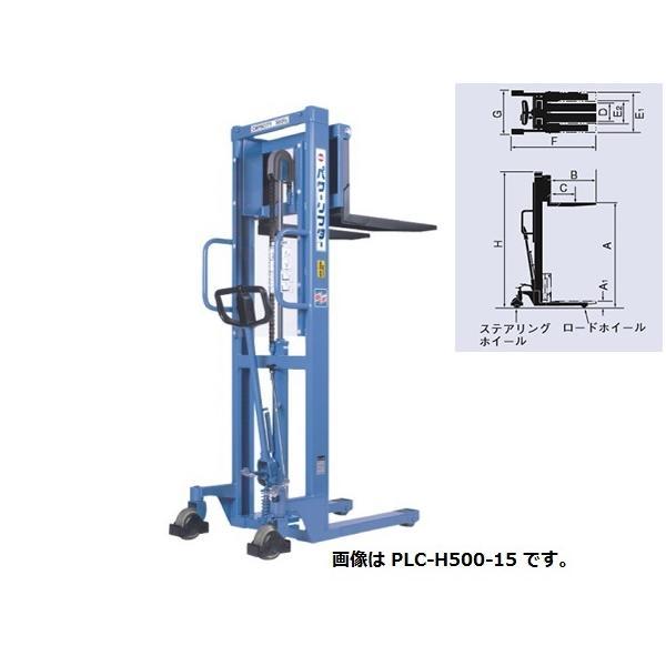 【直送品】 をくだ屋技研 (OPK) 手動式プレミアムパワーリフター PLC-H1000-15L 《受注生産品》