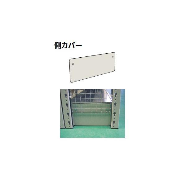 【直送品】 山金工業 スキマカバー 2C-D30W 【法人向け、個人宅配送不可】 【大型】