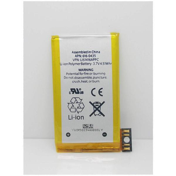 アップル Apple iPhone 3G  3GS 修理 交換 バッテリー 簡易梱包品